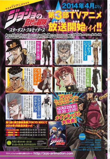 cast e trailer bizzarre avventure jojo stardust crusaders