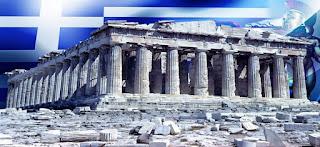 AYTO ΣΙΓΟΥΡΑ ΔΕΝ ΤΟ ΓΝΩΡΙΖΑΤΕ! Δείτε τι λέει το Κοράνιο για τους Έλληνες