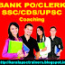 Bank Exam Coaching - Quantitative Aptitude - Chapter 1 Numbers - Solved Questions Set 1