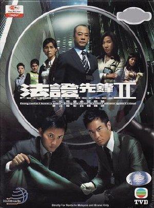 Bằng Chứng Thép 2 - Forensic Heroes 2 (2008) - FFVN - (30/30)