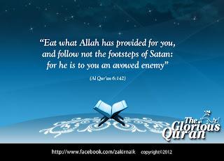 "<img src=""Quran.jpg"">"