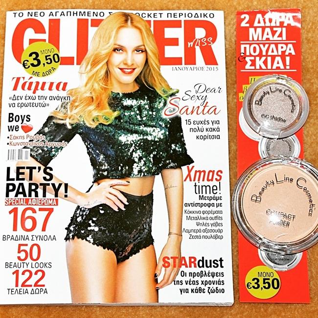 Instagram @lelazivanovic. Miss Glitter, January, Tamta.