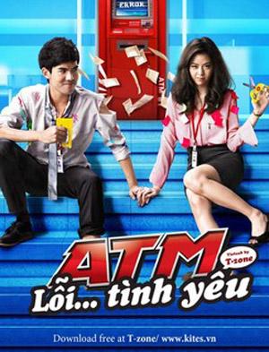 AtM Lỗi Tình Yêu | AtM: Er Rak Error (2012)