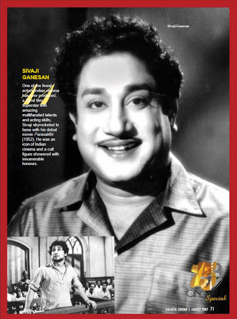 80th Years of Tamil Cinema Celebration 21