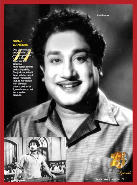 80th Years of Tamil Cinema Celebration 21