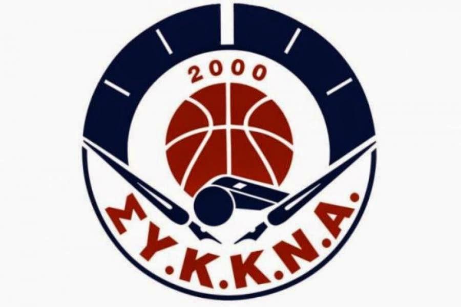 Οι κριτές αύριο στο ΣΕΦ Ολυμπιακός -Ερυθρός Αστέρας Βελιγραδίου