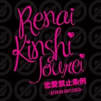 Download Lagu JKT48 Setlist Renai Kinshi Jourei