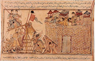 representación de fundíbulo árabe