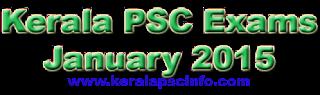 Kerala public service commission exam calendar 2015, psc 2015 exams, examination calendar January 2015 kpsc, kpsc January exam calendar 2015, kerala psc exam 2015