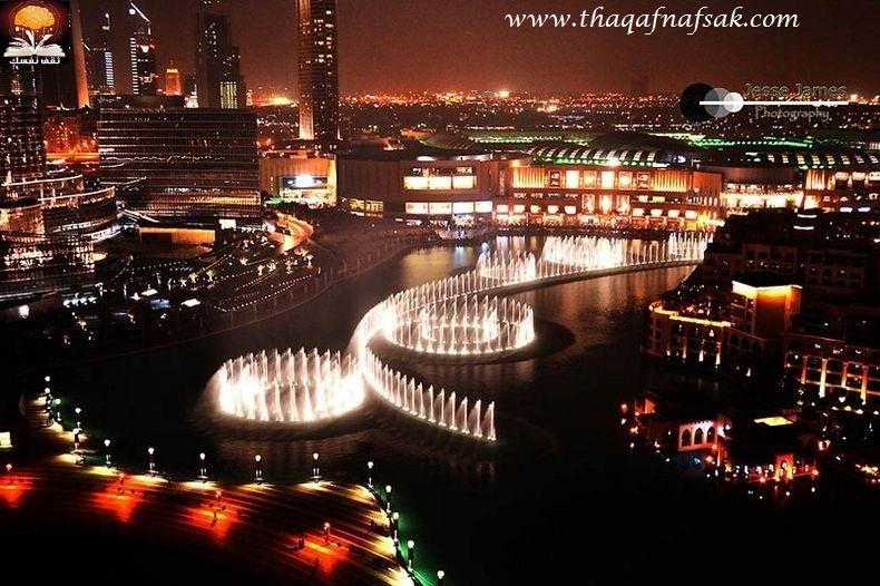 نافورة دبي أكبر نافورة راقصة في العالم %25D8%25A7%25D9%2583