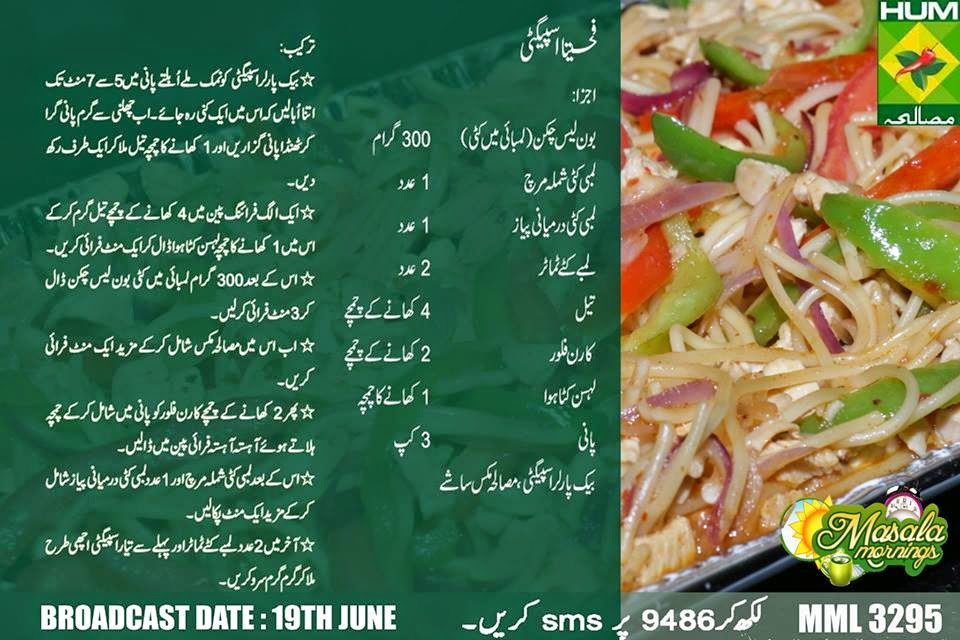 chicken chow mein recipe by shireen anwar chicken