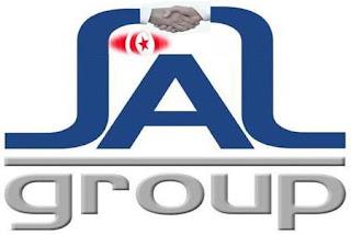 وطني والي بنزرت:وفد إيطاليا ينظر إمكانية شراء مجمع قروب JAL_Groupe.jpg