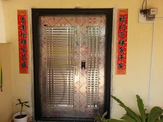 Digital Lock for security door