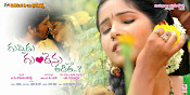 Guppedu Gundenu thadithe wallpapers-thumbnail-1