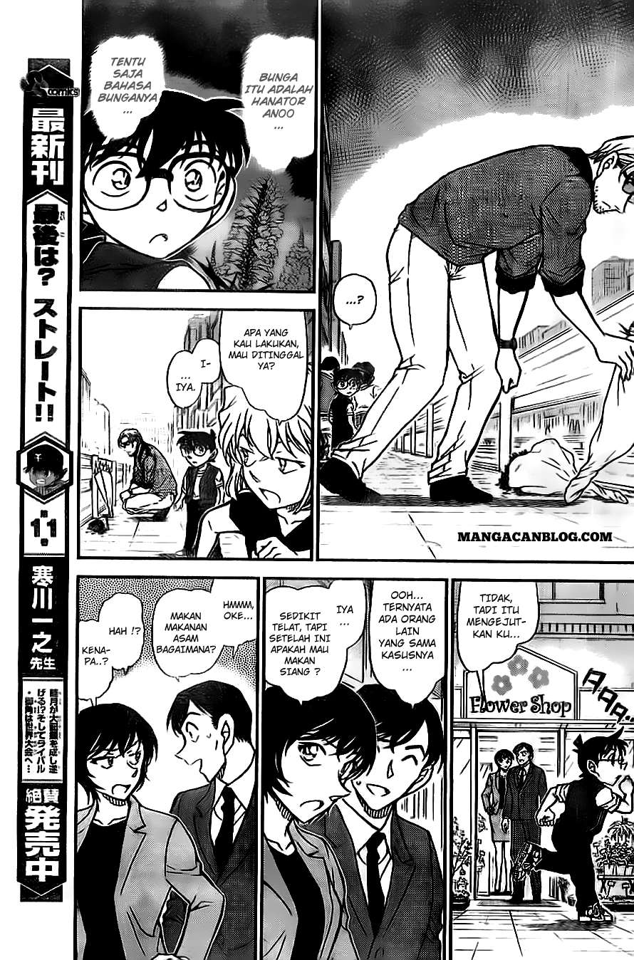 Komik detective conan 869 - bukan apa apa kok 870 Indonesia detective conan 869 - bukan apa apa kok Terbaru 8|Baca Manga Komik Indonesia