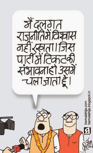 cartoons on politics, indian political cartoon, election 2014 cartoons, election cartoon