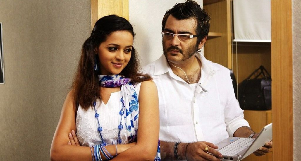 Bhavana Ajith in Soolam Tollywood Movie Stills