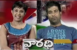 Varadhi with actor Vennela Kishore