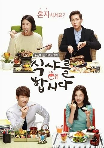 Phim Tâm Lý - Tình Cảm Thực Thần - Let's Eat - 2014
