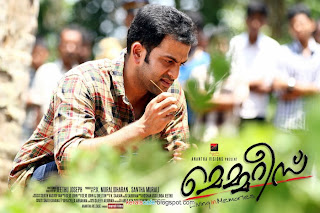 Memories Malayalam Movie Photos