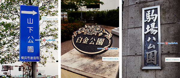 [入選]日本ハムによる課題 (左)「名付けて、『手作りで女子力アピール』作戦。」 (中央)「隣のママには負けたくないの。」 (右)「ア タマ使うと、ハラ減るなぁ。」
