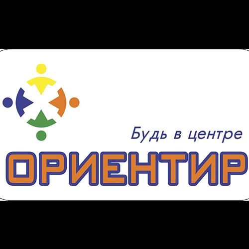 ДОО Ориентир