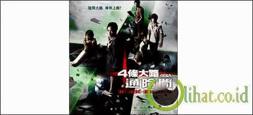 Phobia / 4Bia (2008)