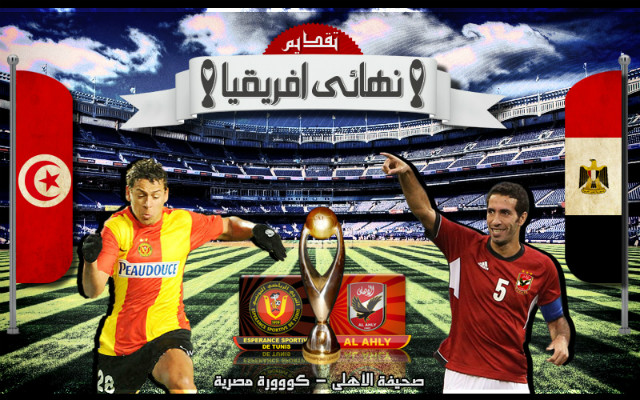 ahly-Esperance-altaraji-kora