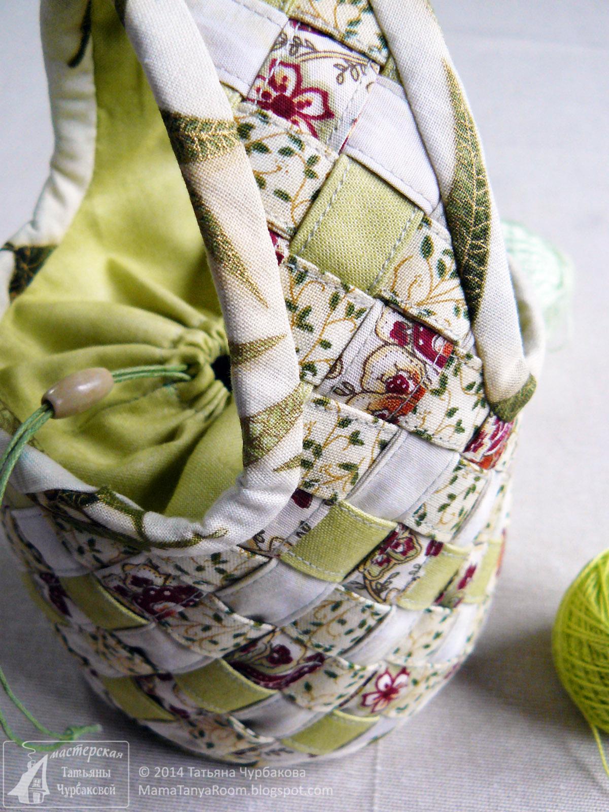 Корзинка клубочница текстильная плетеная из полосок ткани