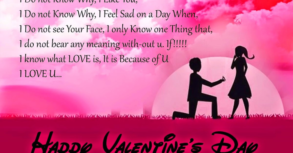 Valentine Day Poems For Girlfriend From Lover - Poetry Likers