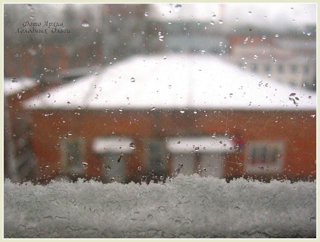 Снег на подоконнике