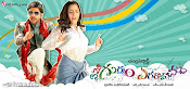 Emo Gurram Egaravachu Movie Wallpapers-thumbnail-5