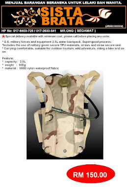 Water Pack RM150 (Original US troop)
