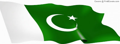 Pakistan Independence Day Facebook Covers, Pakistan Flag Facebook Cover 100009 Facebook Paki Flag Cover, Facebook Cover Flag, Facebook Cover 14 August, Facebook Cover Of Pakistan Flag, Pakistan Flag Facebook Cover Photo, Facebook Covers For 14 August, FB cover, Facebook covers,