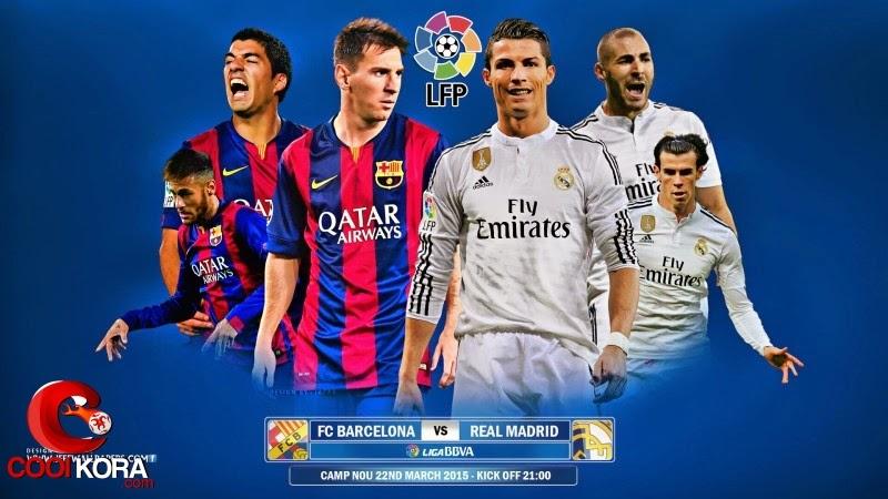 برشلونة و ريال مدريد و في التحدي الأقوى