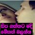 2015-06-04 --- kiss