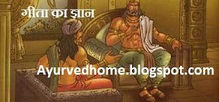 Dhritarastra with Sanjay discribing mahabharata youdh