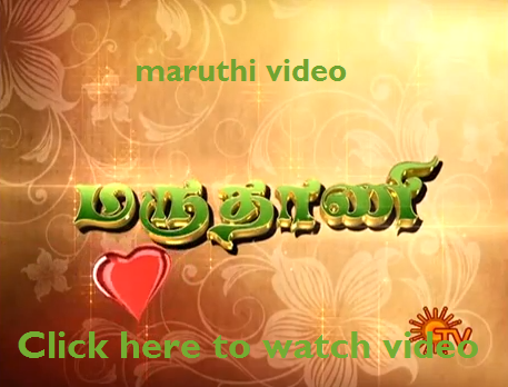 Maruthani - 18-06-2013