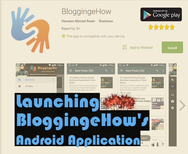 bloggingehow android application
