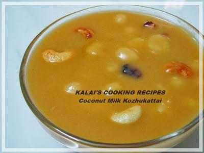 Chettinad Thengai Paal Kozhukattai | செட்டிநாடு தேங்காய் பால் கொழுக்கட்டை | Coconut Milk Rice Flour Balls Kozhukattai
