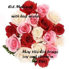 beautiful flowers eid mubarak wallpaper for pc