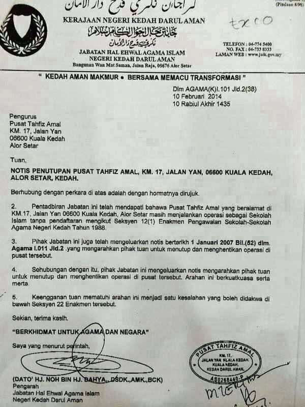 Akhirnya Pusat Amal Tahfiz Kedah Diarah Tutup