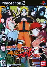 Game Ps2 naruto