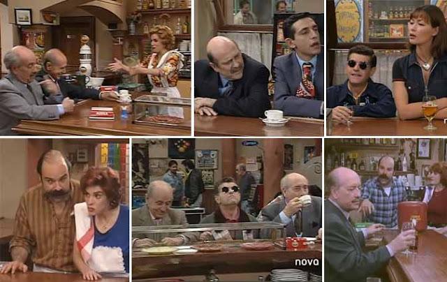 Bares televisivos: La Oficina