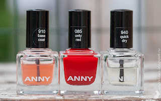 Anny #085 Only Red