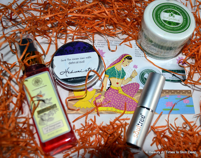 My Envy Box of August 2015 samples