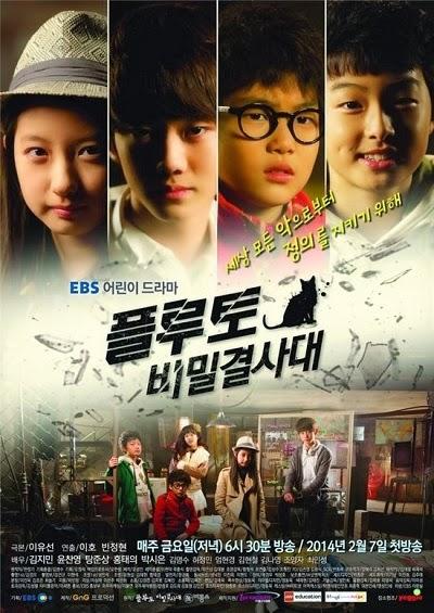 5 Drama Korea Terbaru dan Terbaik 2014 Pluto+Secret+Society
