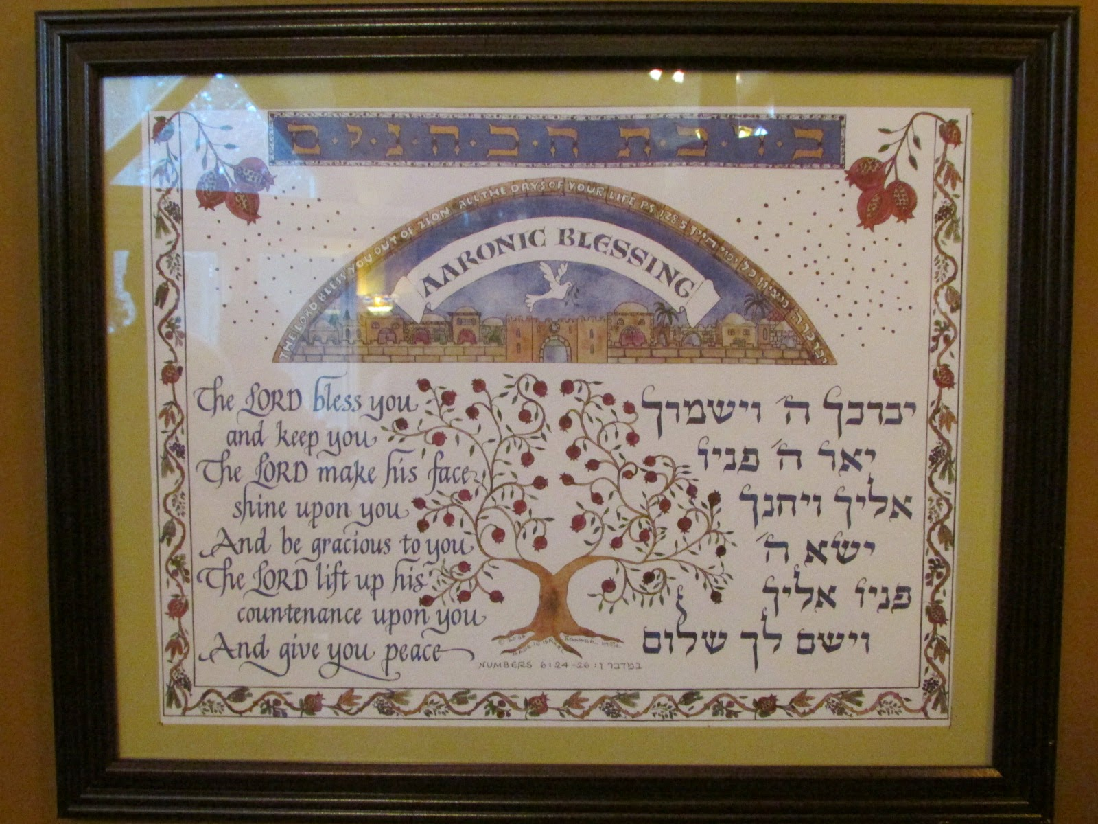 Love For His People Yerushalayim Jerusalem And More