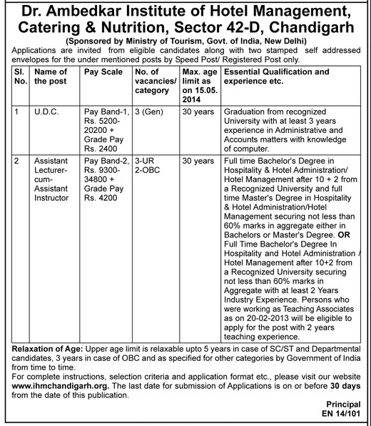 IHM Recruitment 2014 08 Upper Division Clerk, Assistant Lecturer jobs Apply Offline- 3 August 2014