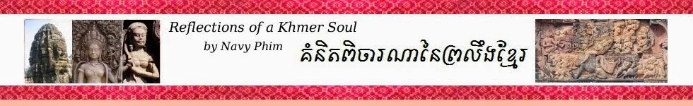 Reflections of a Khmer Soul